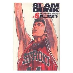 日曜はクーポン有/ Slam dunk 完全版 #6/井上雄彦