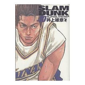 Slam dunk 完全版 #10/井上雄彦