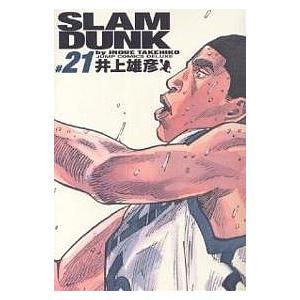 日曜はクーポン有/ Slam dunk 完全版 #21/井上雄彦
