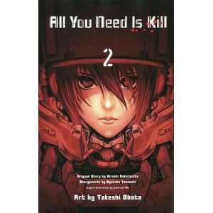 All You Need Is Kill 2/桜坂洋/竹内良輔/安倍吉俊キャラクター原案小畑健
