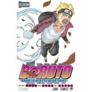 〔予約〕BORUTO-NARUTO NEX 12/池本幹雄