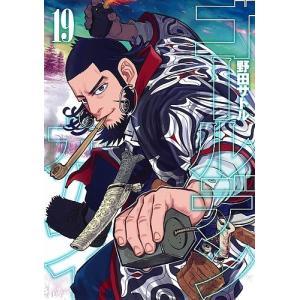 ゴールデンカムイ 19/野田サトル
