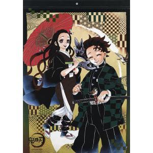 〔予約〕『鬼滅の刃』コミックカレンダー2022|bookfan PayPayモール店