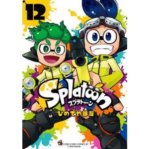 Splatoon 12/ひのでや参吉
