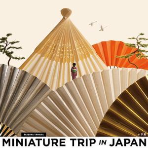 毎日クーポン有/ MINIATURE TRIP IN JAPAN/田中達也|bookfan PayPayモール店