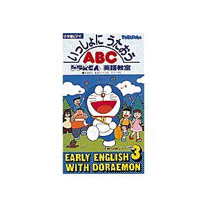 出版社:小学館 発行年月:1991年05月