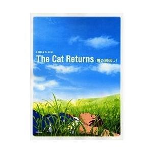 出版社:徳間書店 発行年月:2002年08月 シリーズ名等:ロマンアルバム