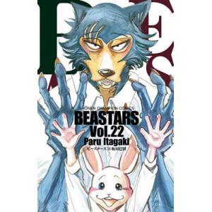 日曜はクーポン有/ BEASTARS Vol.22/板垣巴留