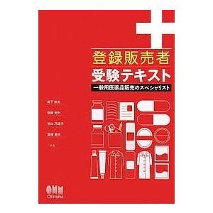 著:森下宗夫 出版社:オーム社 発行年月:2008年01月 シリーズ名等:LICENSE BOOKS