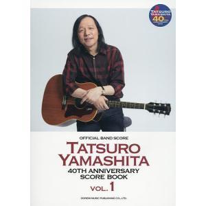 山下達郎/40th Anniversary Score Book VOL.1