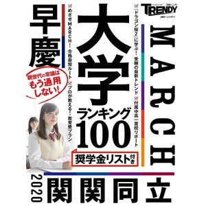 出版社:日経BP社 発行年月:2019年02月 シリーズ名等:日経ホームマガジン