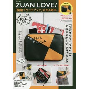 日曜はクーポン有/ ZUAN LOVE! 「図案スケッチブック」がある毎日。