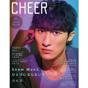 毎日クーポン有/ CHEER Vol.13|bookfan PayPayモール店