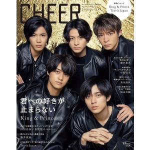 毎日クーポン有/ CHEER Vol.14|bookfan PayPayモール店