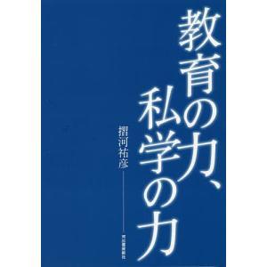 菊池常三郎 - JapaneseClass.jp