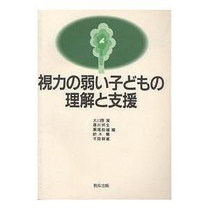 編:大川原潔 出版社:教育出版 発行年月:1999年01月