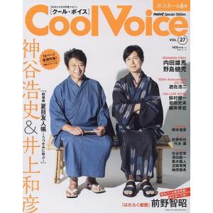 出版社:主婦と生活社 発行年月:2018年08月 シリーズ名等:生活シリーズ