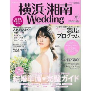 横浜・湘南Wedding No.26