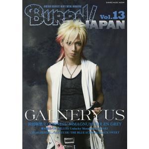 BURRN!JAPAN ANOTHER HEAVIEST HEAVY METAL MAGAZINE ...