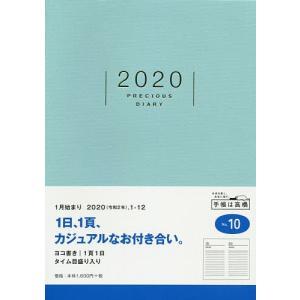 Precious Diary (プレシャスダイアリー) 日記 ダイアリー B6 デイリー クリアカバー No.10 (2020年1月始まり)
