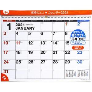日曜はクーポン有/ エコカレンダー壁掛 A2サイズE4(2021年版1月始まり) bookfan PayPayモール店
