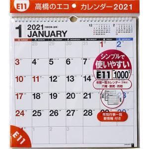 日曜はクーポン有/ エコカレンダー壁掛 A3変型サイズE11(2021年版1月始まり) bookfan PayPayモール店