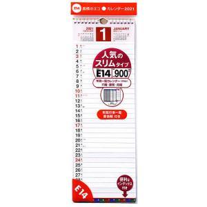日曜はクーポン有/ エコカレンダー壁掛(インデックス付き) A3変型サイズE14(2021年版1月始まり) bookfan PayPayモール店