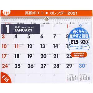 日曜はクーポン有/ エコカレンダー壁掛 A3サイズE15(2021年版1月始まり) bookfan PayPayモール店