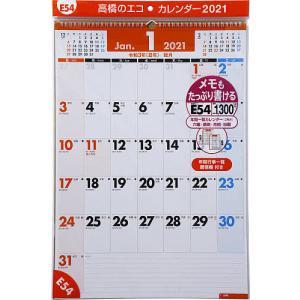 日曜はクーポン有/ エコカレンダー壁掛 B3サイズE54(2021年版1月始まり) bookfan PayPayモール店