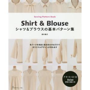 著:野木陽子 出版社:日本ヴォーグ社 発行年月:2018年11月 キーワード:手芸