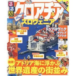 出版社:JTBパブリッシング 発行年月:2017年03月 シリーズ名等:るるぶ情報版 B16 Eur...