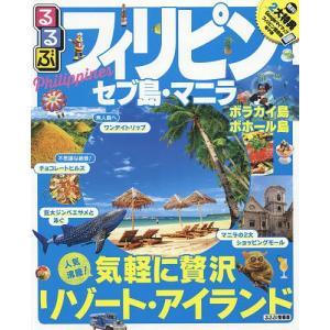 出版社:JTBパブリッシング 発行年月:2017年12月 シリーズ名等:るるぶ情報版 A15 Asi...