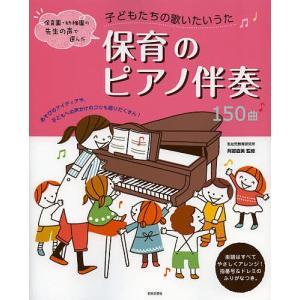 監修:阿部直美 出版社:日本文芸社 発行年月:2012年09月