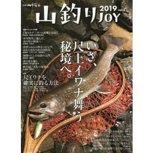 山釣りJOY vol.3(2019)|boox