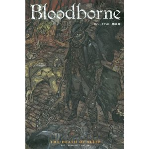 Bloodborne THE DEATH OF SLEEP
