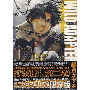 著:峰倉かずや 出版社:一迅社 発行年月:2011年11月 シリーズ名等:ZERO−SUM COMI...