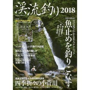 渓流釣り 2018|boox