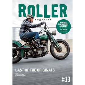 ROLLER magazine #33(2019.WINTER)