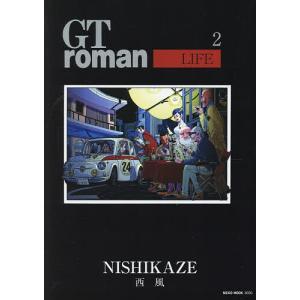 日曜はクーポン有/ GT roman LIFE 2/西風