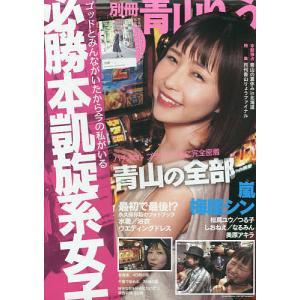 DVD 別冊青山りょう