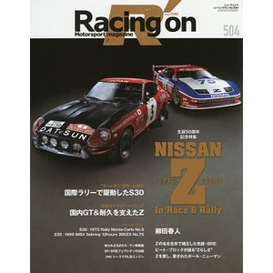 Racing on Motorsport magazine 504