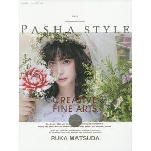 PASHA STYLE Vol.5