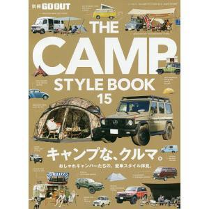 日曜はクーポン有/ THE CAMP STYLE BOOK 15|bookfan PayPayモール店