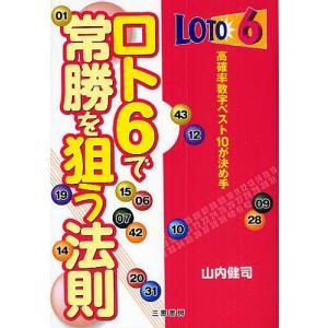 著:山内健司 出版社:三恵書房 発行年月:2010年03月 シリーズ名等:サンケイブックス