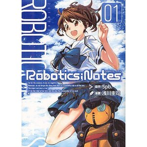 Robotics;Notes 1/浅川圭司/5pb.|boox