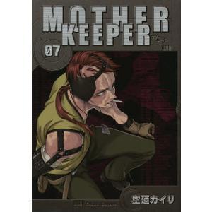 MOTHER KEEPER 7/空廼カイリ|boox