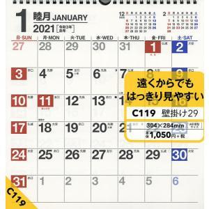 日曜はクーポン有/ NOLTYカレンダー壁掛け29(2021年版1月始まり) bookfan PayPayモール店