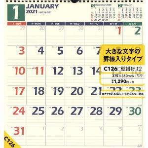 日曜はクーポン有/ NOLTYカレンダー壁掛け12(2021年版1月始まり) bookfan PayPayモール店