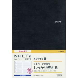 日曜はクーポン有/ 4月始まり NOLTY エクリB5−1(ブラック)