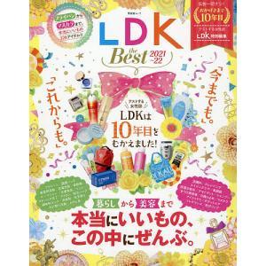 日曜はクーポン有/ LDK the Best 2021〜22